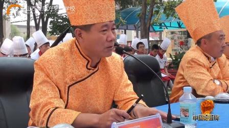 中国好厨师-厨师不仅仅只会炒菜-山西新东方烹饪学校