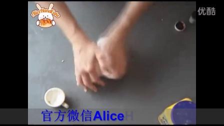 AliceHandCake视频教学20 巨牛红酒翻糖蛋糕制作方法
