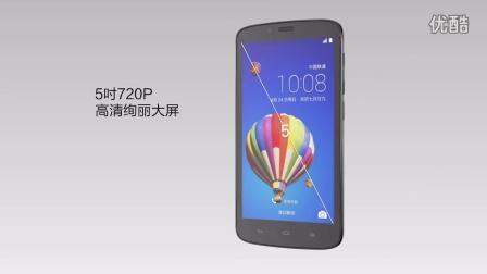 荣耀3C畅玩手机 官方视频,5吋金典,诚意之作!
