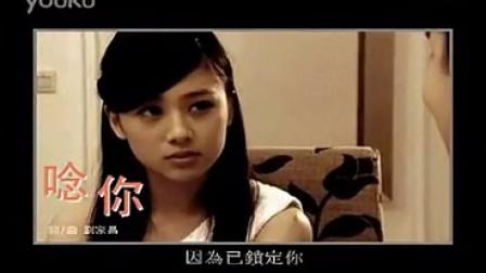 念你 刘子千与邓紫棋合唱版相关的图片