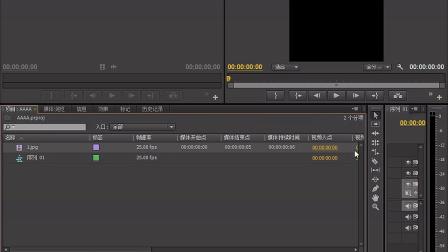 98﹑Adobe Premiere cc 图像序列!