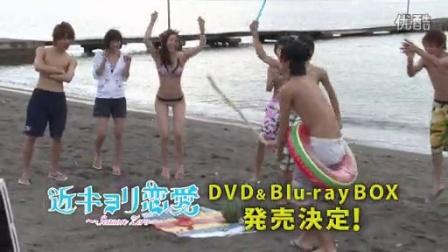 [CM] 140824 DVD&Blu-rayBOX発売