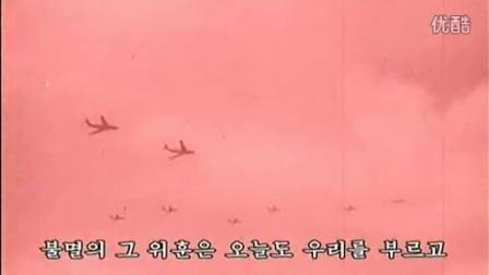 朝鲜歌曲_胜利一代接一代