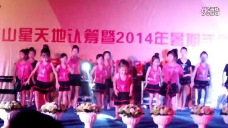 <<想一想>> 星子舞蹈,手掌琴行-艺术培训学校,珠江琴行 出品