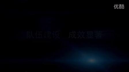 平顶山高级技工学校专题片《示范引领  追梦中原》