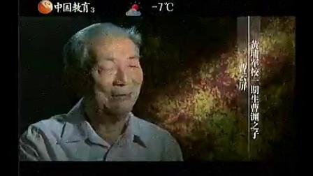 130127_黄埔军校05_北伐风云(下)_首播记录_CETV