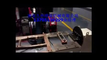 焊接机器人(南京九州焊接)