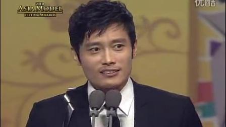 2010亚州模特颁奖典礼亚洲明星奖获奖-Lee Byunghun