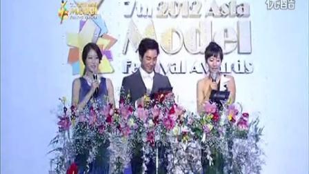 2012亚州模特颁奖典礼亚洲明星奖获奖-Choi Jiwoo