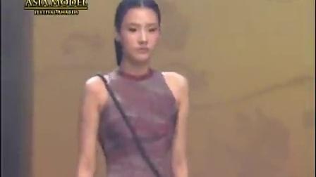 2010亚州模特颁奖典礼时装秀 - Lee Younghee
