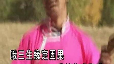 上官红燕-玛尼情歌-国语[牛男汽车影音]