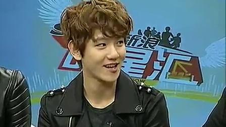 EXO-k新浪明星汇采访完整