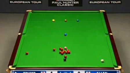 两个左手的惊天碰撞(特鲁姆普&艾伦精彩五佳球)2014保罗亨特经典赛决赛ET2斯诺克巡回赛