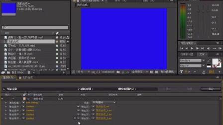 43﹑After Effects cc 添加到渲染队列!