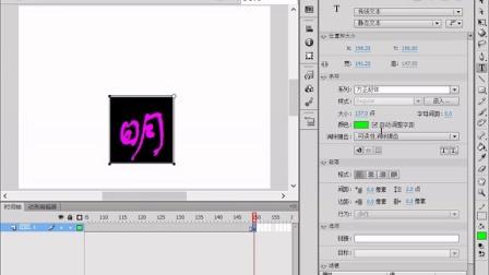 41﹑Adobe Dreamweaver cc 插入原创gif动画图片!