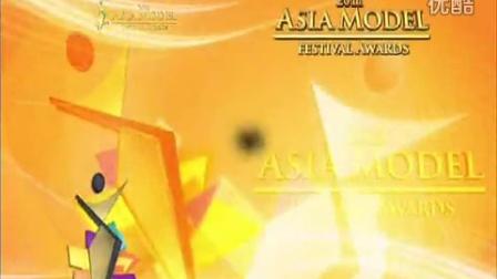 2011亚州新人模特大赛(2011 Asia New Star Model Contest Final Winner)