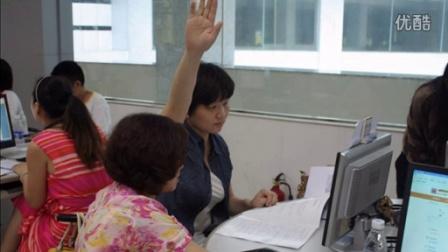 【广州电大】国培计划(2014)——示范性远程培训项目幼儿园骨干教师集中培训数字故事