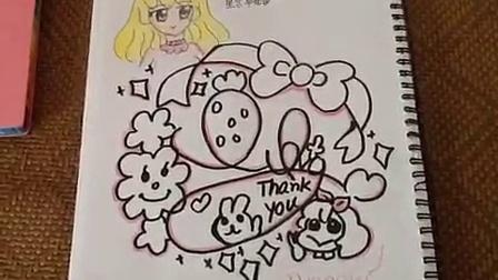 偶像活動星宮草莓簽名