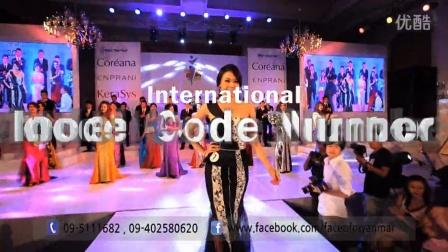 2014亚州新人模特大赛 - Face of Myanmar Spot