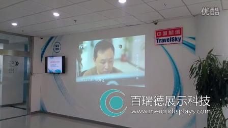 航信多媒体展示墙