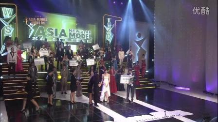 2014亚州新人模特大赛 - Awards