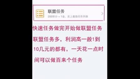 """""""我的红包""""换成""""天天有钱花""""苹果手机,IPAD,itouch兼职赚钱做任务ID19837552"""