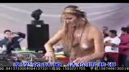 【带歌词】610.dj中文串烧 8413733 dj庆爷