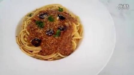 成都西餐师培训【意大利肉酱面】东华教育教学视频