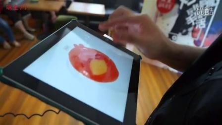 【味全】iPad手绘现场小教学