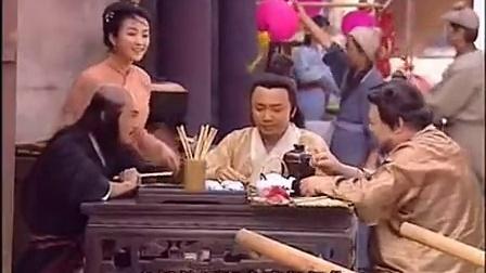 笑八仙之素女的故事01高清版