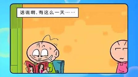 疯了桂宝-第204集