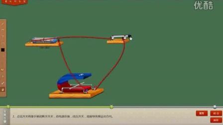 NOBOOK虚拟实验室:磁场对通电导体的作用