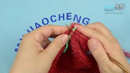 450织褶皱最新织法编织教案