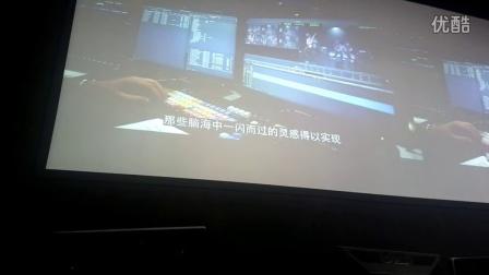 birtv2014-avid宣传片