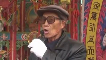 陕西省礼泉阡东康秦村葬礼