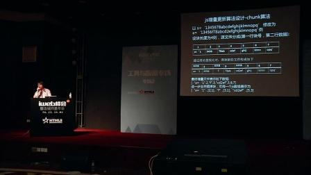 手机腾讯网js资源加载优化之路    卢勇福(腾讯MIG高级前端开发工程师)