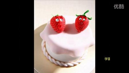 家庭生日蛋糕制作视频  自制蛋糕的做法大全