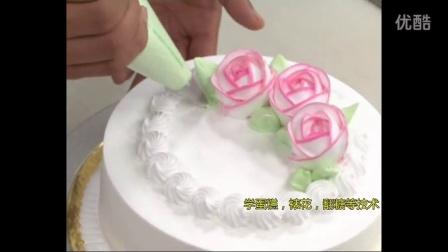 生日蛋糕裱花制作过程  教做蛋糕