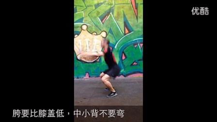 CrossFit Air Squat 基本训练-空深蹲_高清