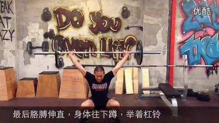 CrossFit WOD 当日训练菜单 - -Isabel-_高清
