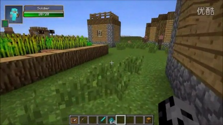 我的世界模组 minecraft搬运 建立你的村庄 村民 卫兵 各种工作