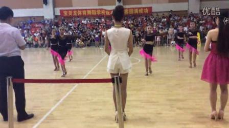 衡水久久艺舞少儿拉丁舞比赛视频报名热线:18231853953