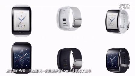苹果下月发布可穿戴设备 乐视手机概念图片曝光 140828「猫眼三分钟」