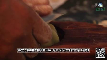 连州星子月饼舌尖上的工艺豆沙馅饼中秋月饼传统纯手工制作