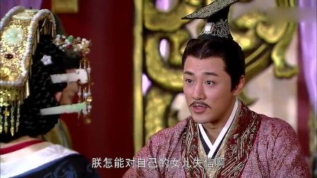 《大汉贤后卫子夫 未删减版》32集预告片