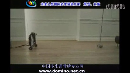最有创意的多米诺汽车广告-未来之星国际多米诺俱乐部