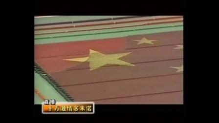 嘉华国际-未来之星国际多米诺俱乐部