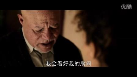 《人类清除计划2》片段:清除日到来气氛紧张 劝父吃药争吵