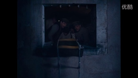 《布达佩斯大饭店》片段:好室友爬梯逃狱 猪队友开车先跑
