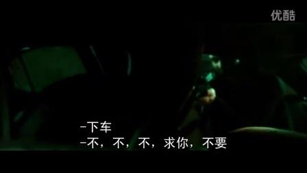《人类清除计划2》片段: 男子路见不平 单枪匹马斗匪救母女
